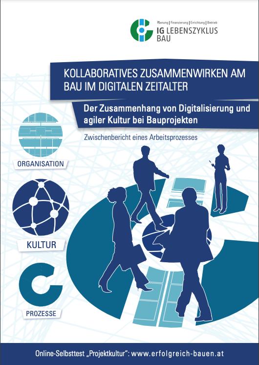 Kollaboratives Zusammenwirken am Bau im digitalen Zeitalter (2017)